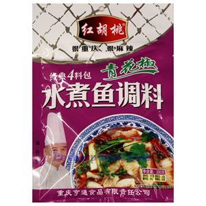 Picture of Honghutao Authentic Chonhqing Green Peppercorn Spicy Watering Fish Sauce 8 oz