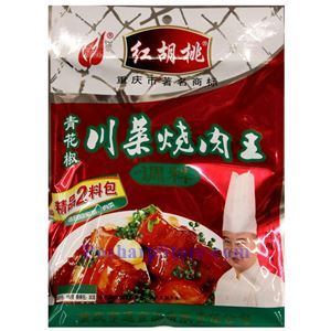 Picture of Honghutao Authentic Chonhqing Green Peppercorn Pork Braising Sauce 6.3 oz