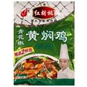 Picture of Honghutao Authentic Chonhqing  Green Peppercorn Chicken Brasing Sauce 6.3 oz