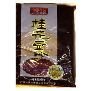Picture of Shiquanshimei Red Bean Paste with Osmanthus16 Oz