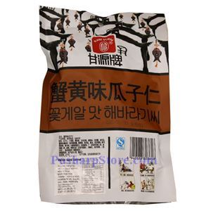 Picture of Kam Yuen Crab Flavor Melon Seed Kernels