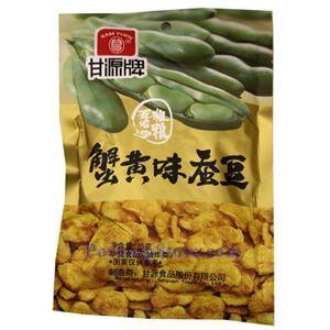 图片 kam-yuen韩国蟹黄味蚕豆 75克