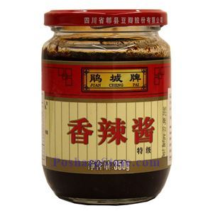 Picture of Juancheng Authentic Premium Mala Spicy Sauce 12.4 oz