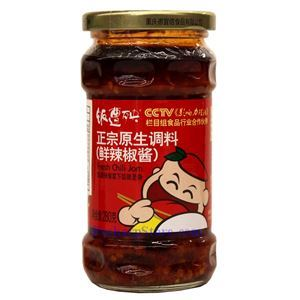 Picture of Fanzhaoyang Fresh Red Chili Jam 9.8 Oz