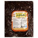Picture of Chuanzhiwei Sichuan Hanyuan Peppercorns (Prickly Ash) 16 oz