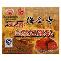 Picture of Haihuisi Sichuan Five-Spice Flavored Fermented Tofu with Cabbage 4.5 Oz