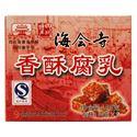 图片 海会寺牌香酥豆腐乳 120克
