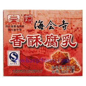 Picture of Haihuisi Sichuan Crispy Fermented Tofu 4 Oz