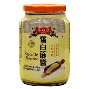 Picture of Yuet Heung Yuen White Sesame Sauce 11.5 Fl Oz