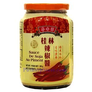 Picture of Yuet Heung Yuen Guilin Chili Sauce 11.5 Fl Oz