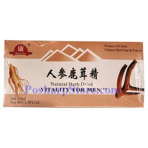 Picture of Beauti-Leaf Ginseng Antler Natural Herbal Drink Vitality for Men 10 Bottles 3.5 Fl Oz