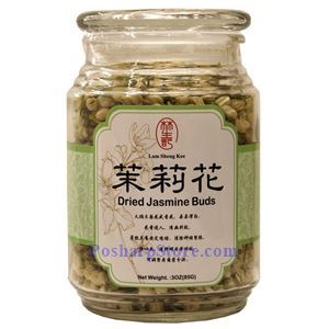 Picture of Lam Sheng Kee Dried Jasmine Buds 3 Oz