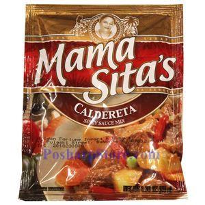 Picture of Mama Sita's Caldereta Spicy Sauce 1.76 Oz