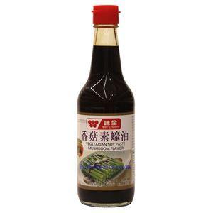 Picture of Wei-Chuan Vegetarian Soy Paste Mushroom Flavor 18.6 Fl Oz