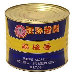 Picture of Koon Chun Plum Sauce 5 Lbs