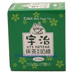 Picture of Casa Uji Matcha  Milky Flavor  Tea  10 bags