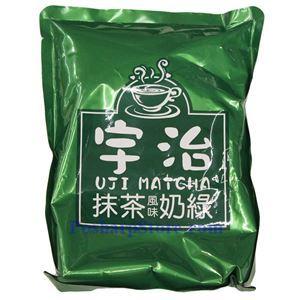 图片 北海道宇治抹茶奶茶 1公斤