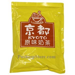 Picture of Casa Kyoto Originak Milky Flavor Tea 2.2 Lbs