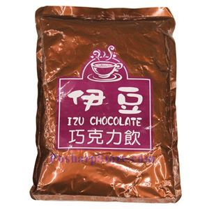 Picture of Casa Izu Chocolate Drinks 2.2 Lbs
