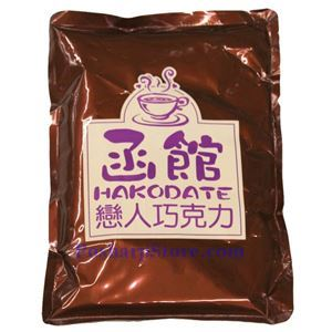 Picture of Casa Hakodate Chocolate Drinks 2.2 Lbs