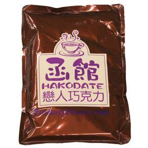 图片 函馆巧克力饮  1公斤