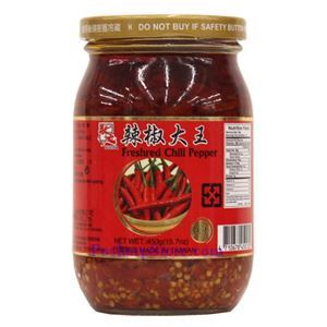 Picture of Zhuangyuan Pickled Fresh Chili Pepper Sauce 15.7 Oz