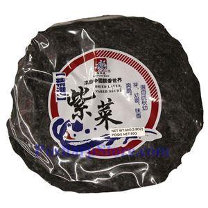 Picture of Sun-Floer Brand Premium Purple Laver 2.8Oz