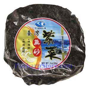 Picture of Korica Taiwan Purple Laver 3 Oz