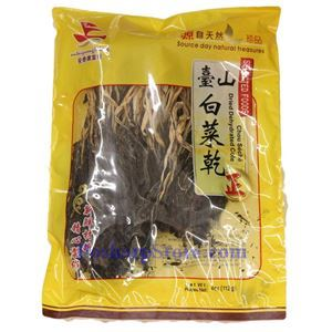 Picture of Antai Guangfu Taishan Dried Dehydrated Cole 4 Oz