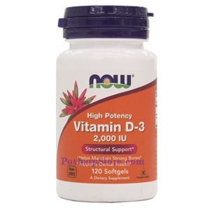 Picture of Now Foods Vitamin D-3 2000 IU 120 Softgels
