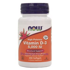 Picture of Now Foods Vitamin D-3 5000 IU 240 Softgels