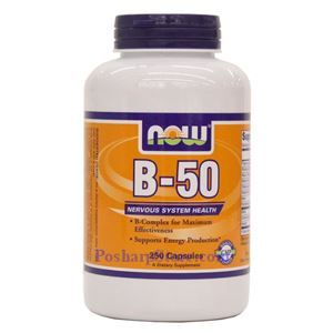 Picture of Now Foods Vitamin B-50 250 Capsules