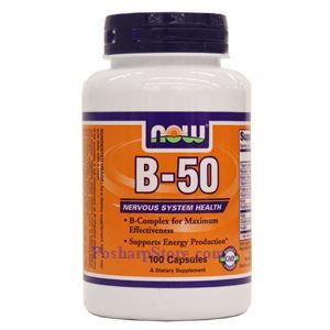 Picture of Now Foods Vitamin B-50 100 Capsules