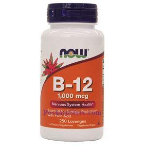 图片 Now Foods牌维生素B-12 + 叶酸含片 250粒