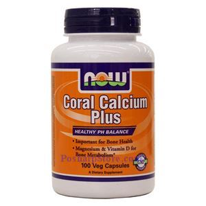Picture of Now Foods Coral Calcium Plus 100 Veg Capsules