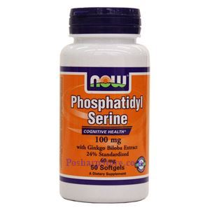 Picture of Now Foods Phosphatidyl Serine 100 mg 50 Softgels