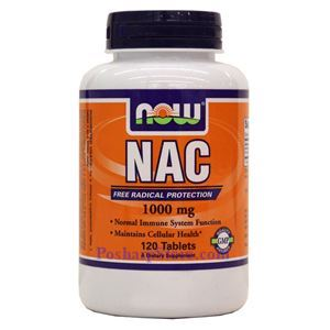 Picture of Now Foods NAC 1000mg 120 Tablets