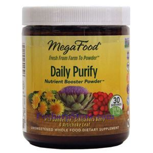 Picture of Megafood Daily Purify Nutrition Booster Powder  2.1 Oz