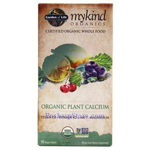 图片 Garden of Life牌mykind有机系列女士复合维生素片 90粒