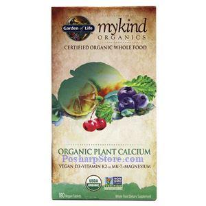 图片 Garden of Life牌mykind有机系列女士复合维生素片 180粒