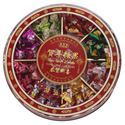 Picture of Assorted Candies for Chinese New Year (Fu Gui Ma) 17.6 Oz