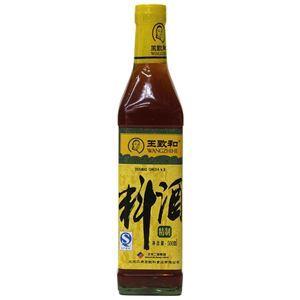Picture of  Wangzhihe Cooking Wine (Huangjiu) 17 oz