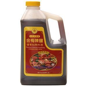 Picture of Gold Plum Premium Matured Nuerhong Shaoxing Cooking Rice Wine for Meat 102 Fl Oz