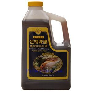 Picture of Gold Plum Premium Matured Nuerhong Shaoxing Cooking Rice Wine for Seafood 102 Fl Oz