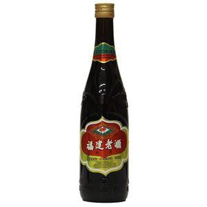 Picture of Double Lantern Brand Fukien Cooking Wine (15%)  25 Fl Oz