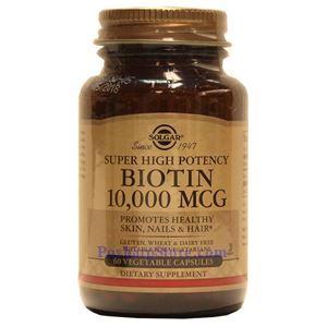 Picture of Solgar Biotin 10000 mcg 60 Vegetable Capsules