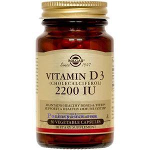 图片 Solgar牌维生素D3(胆钙化醇) 素胶囊  2200单位 50粒