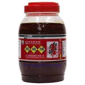 图片 郫县鹃城牌红油郫县豆瓣酱 1.2公斤