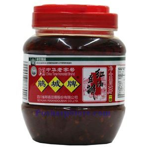 Picture of JuanCheng Pixian Broad Bean Paste With Oil (Doubanjiang) 1.1  lbs