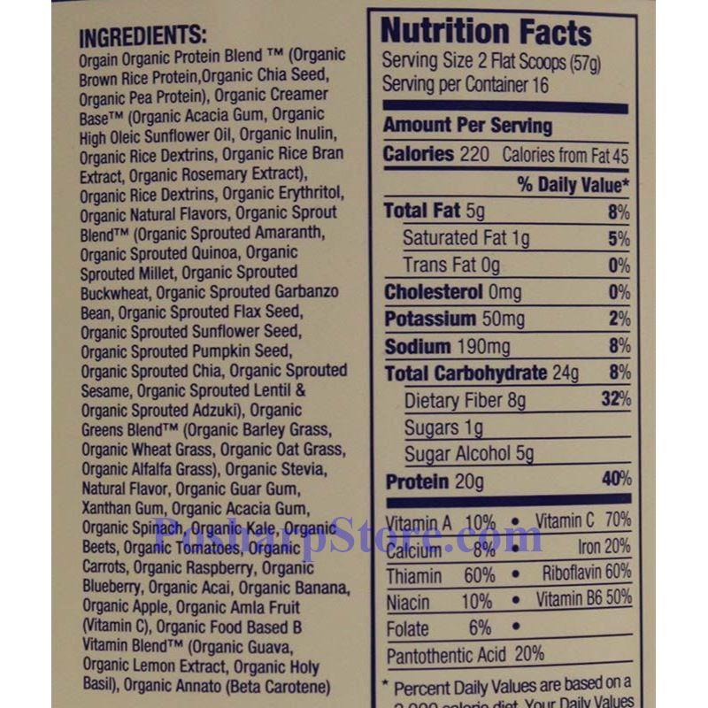 分类图片 Orgain牌有机植物综合营养蛋白粉(香草味) 920克